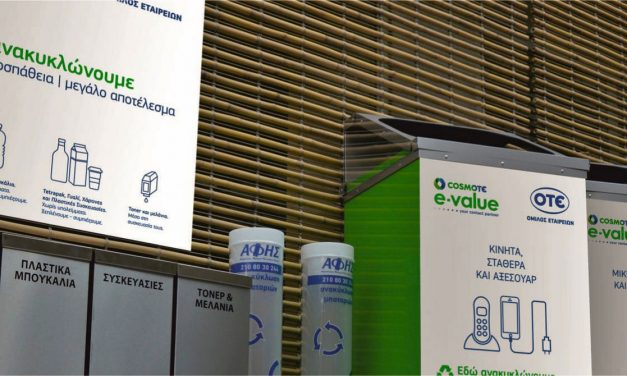 OTE – COSMOTE GROUP: RECYCLING AND CIRCULAR ECONOMY