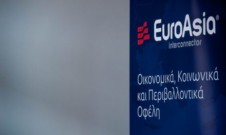 EuroAsia Interconnector: a crucial energy upgrade project