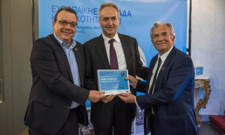 EUROPEAN MOBILITY WEEK AWARD CEREMONY