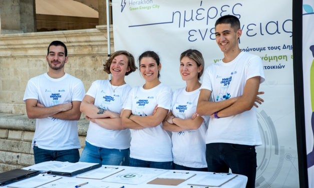 HERAKLION ENERGY DAYS 2019:  AN INITIATIVE TOWARDS ENERGY EFFICIENCY