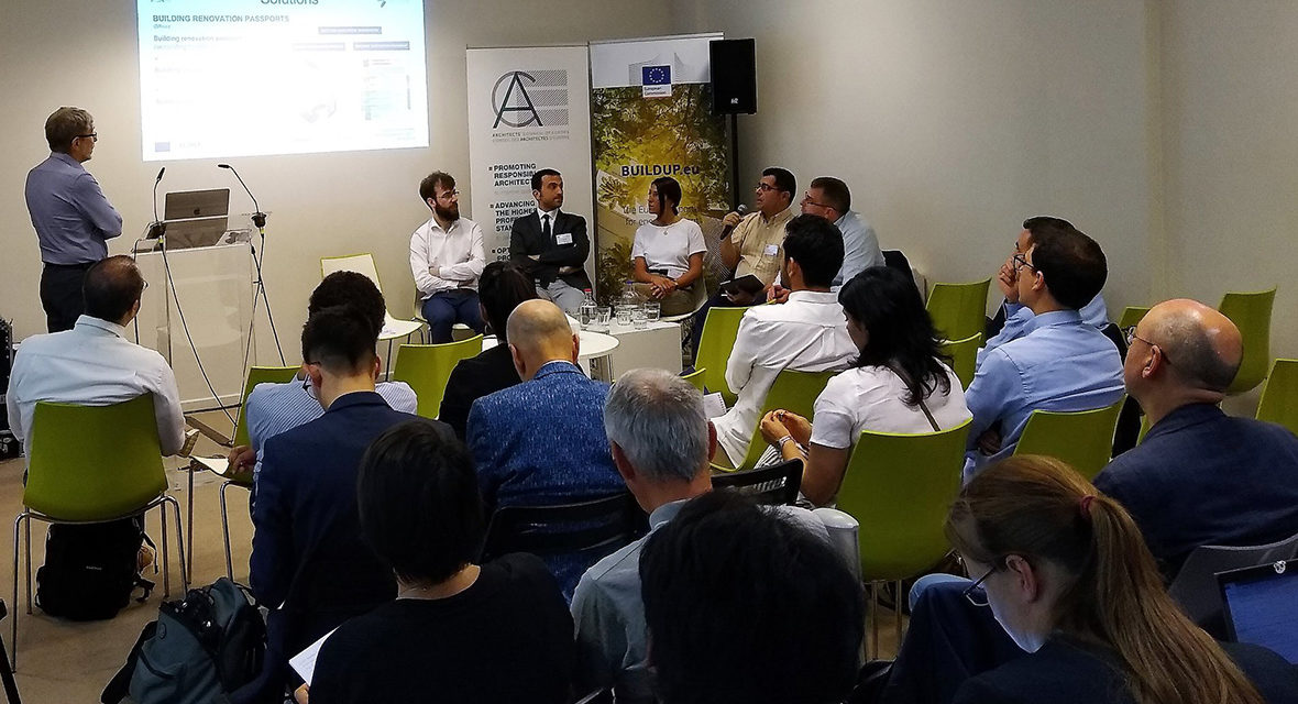 H2020 PROJECTS CLUSTER EVENT: STRENGTH IN UNITY!