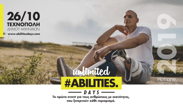 UNLIMITED ABILITIES DAYS