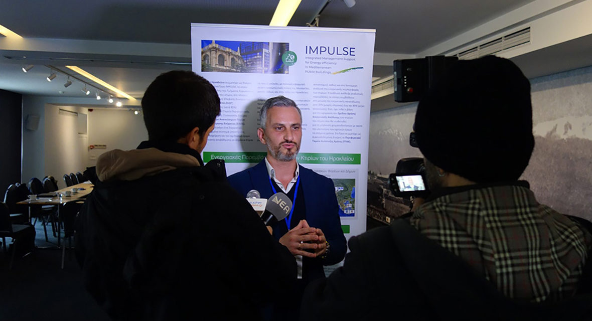 IMPULSE: A PROGRAMME WITH SIGNIFICANT BENEFITS FOR HERAKLION