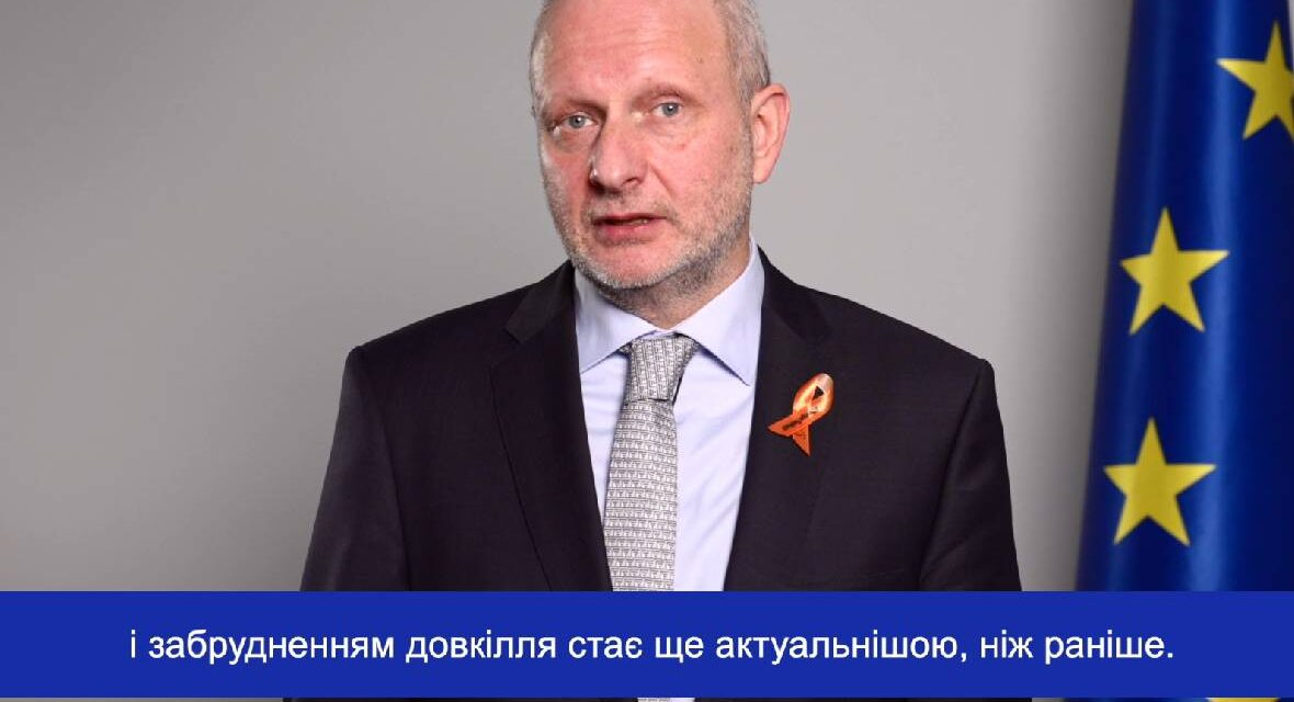 SUPPORTING UKRAINE's GREEN TRANSITION